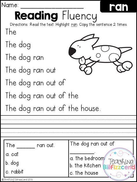 reading fluency  comprehension set  phonics