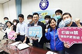 KMT amendments reach committee review phase - Taipei Times
