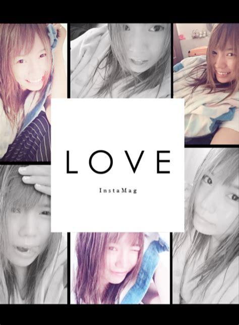 早瀬愛夢 公式ブログ 今日も笑顔 powered by line
