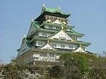 Osaka Castle - Wikipedia