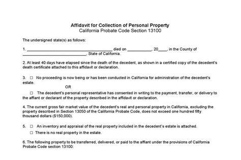 free small estate affidavit form north carolina 423 affidavit form free download