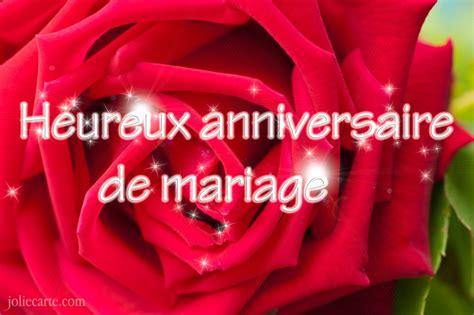 image anniversaire de mariage 17 ans cartes virtuelles heureux anniversaire mariage joliecarte