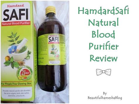 eye mask brush hamdard safi blood purifier review