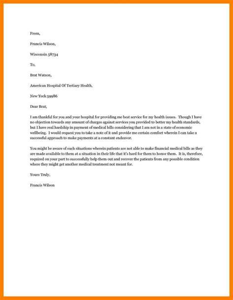 sample hardship letter  medical bills sample