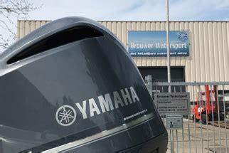 Brouwer Watersport Buitenboordmotoren by Brouwer Watersport Maak Kennis Met Ons