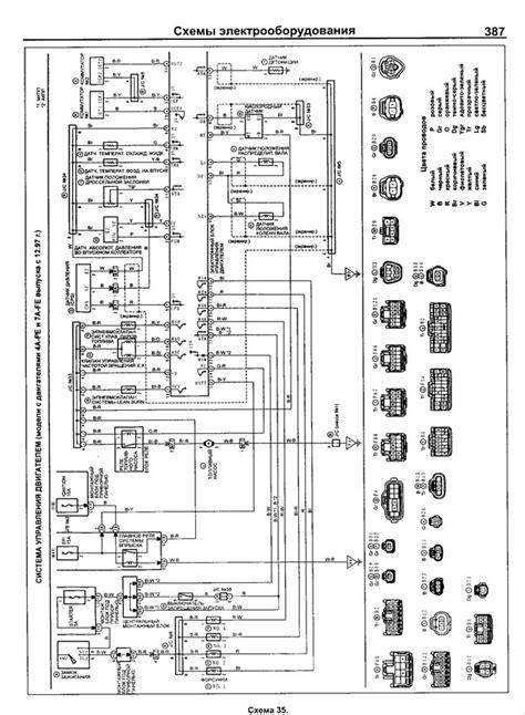 toyota corona service manuals wiring diagrams