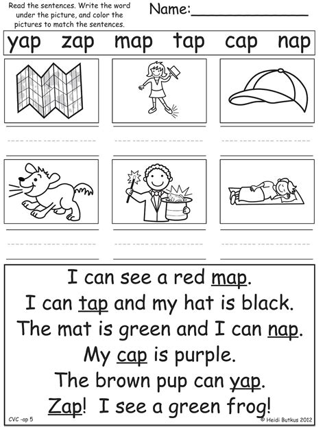 Watch their confidence soar as they learn to read! CVC WORKSHEETS FOR GRADE 2 - cvc worksheet