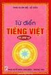 Từ Điển Tiếng Việt 65.000 Từ