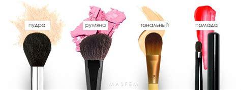 Обзор 17 лучших наборов кистей для макияжа как выбрать отзывы цены