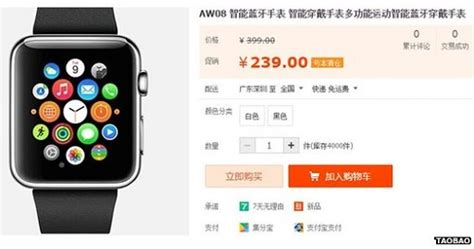 cheap apple smartwatch look alikes up for grabs on alibaba day after launch news
