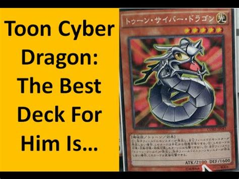 best cyber deck 2011 cyber the best deck for him is