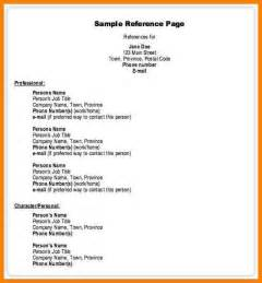 refer resume to hr 9 exles of reference page hr cover letter