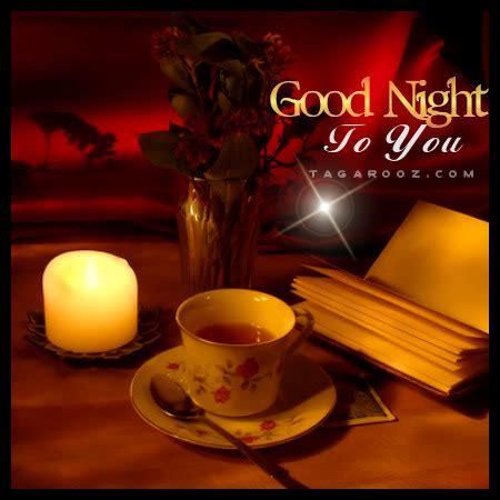good night darling wallpaper gallery
