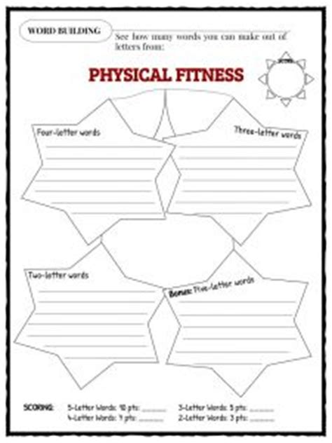 worksheets on physical health physical fitness facts worksheets information for
