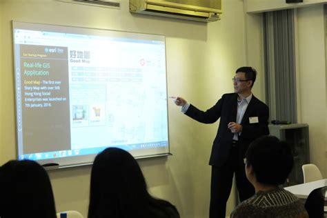 Sr. Paul Tsui, Managing Director, Esri China (hong Kong