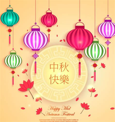 happy mid autumn festival design vector material