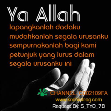 DP ANIMASI ISLAMI Ya Allah DP BBM KATA BIJAK