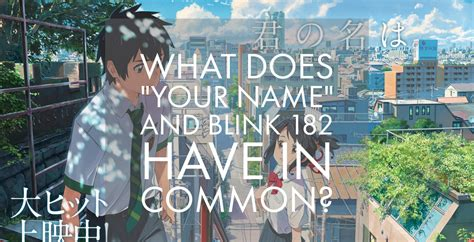 Kimi No Na Wa Your Name The In 1 Dvd 16 9 Subs End What Does The Anime Quot Kimi No Na Wa Your Name Quot In