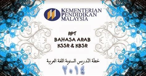 There are three instruction categories: BBM Bahasa Arab Tahap 1 & 2: RPT Bahasa Arab Tahun 1 - 6 ...