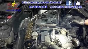 U6c7d U9580 U5ba4 U84cb U588a U7247 U6ef2 U6cb9 U8655 U7406 Benz C240 W203 V6 2 6l 1998
