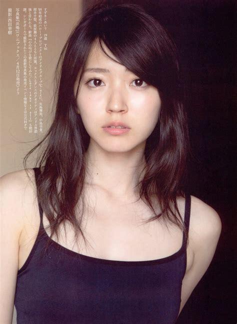 Suzuki Airi picture of suzuki airi
