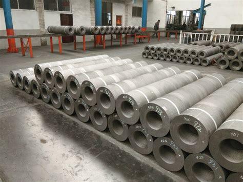graphite electrode hebei moyun  energy technology   ecplazanet
