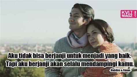kutipan romantis  film indonesia bisa jadi