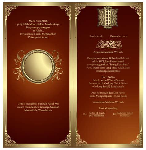 membuat undangan contoh undangan pernikahan