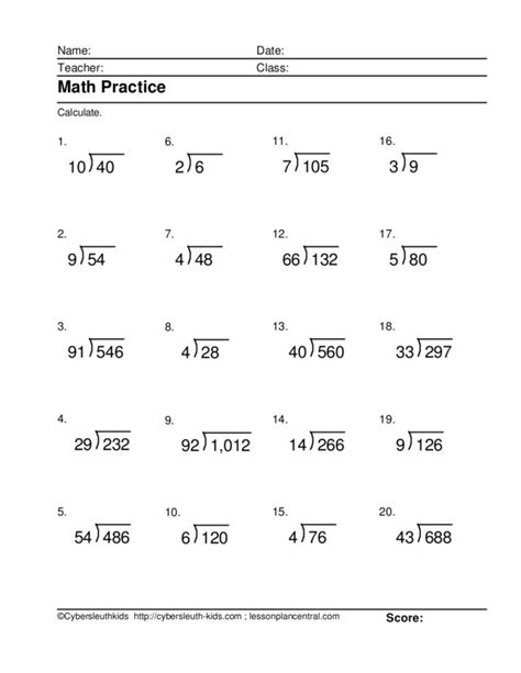 math practice 6 division no remainders worksheet for 3rd