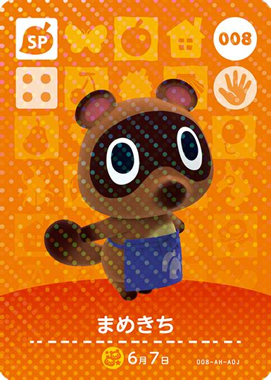 check     animal crossing amiibo cards revealed