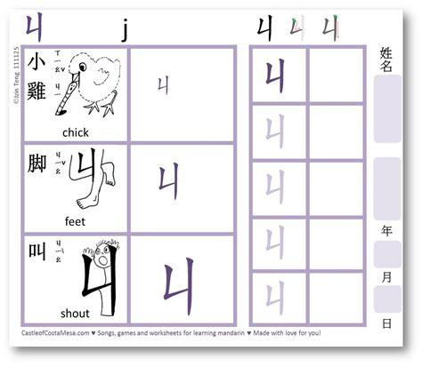 learning materials worksheets for kindergarten