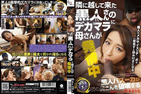 Wives Scarlet Mika Holes Railed By Pole glory quest