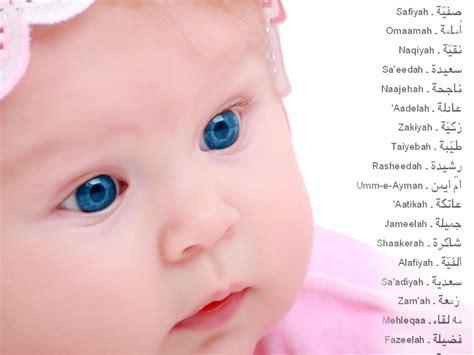 Arti Wanita Datang Bulan Nama Bayi Panduancaracepathamil Page 2