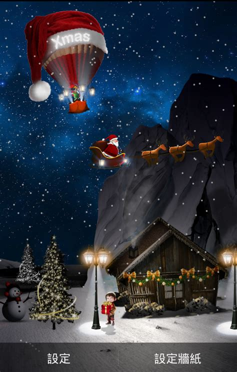 day night christmas  wallpape android