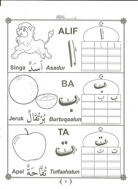 search results  huruf grafitty calendar
