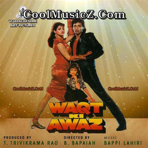 Atoz bollywood mp3 songs on mainkeys. Atoz Tollwood Movi Mp3Song : Vishwatma (1992) MP3 Songs ...