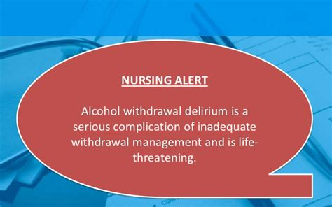 alcohol withdrawal delirium