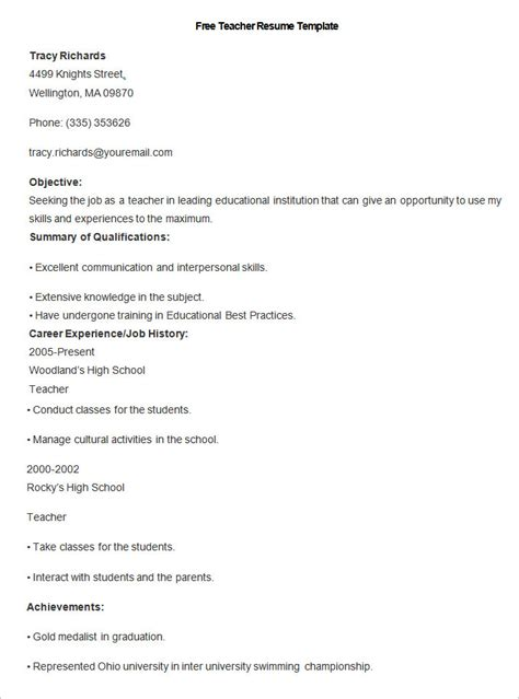 Free Resume Templates For Teachers by How To Make A Resume Template