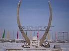 Verkhoyansk - Wikipedia