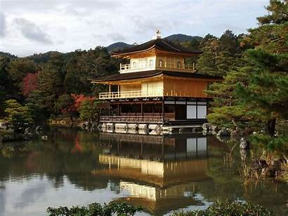 Japan Temple Kyoto Ji Kinkaku Pond Trees