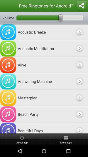 free ringtones for android app
