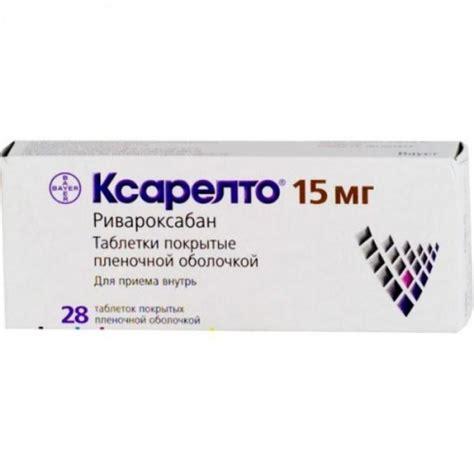 buy xarelto rivaroxaban pills uk usa medixlifecom