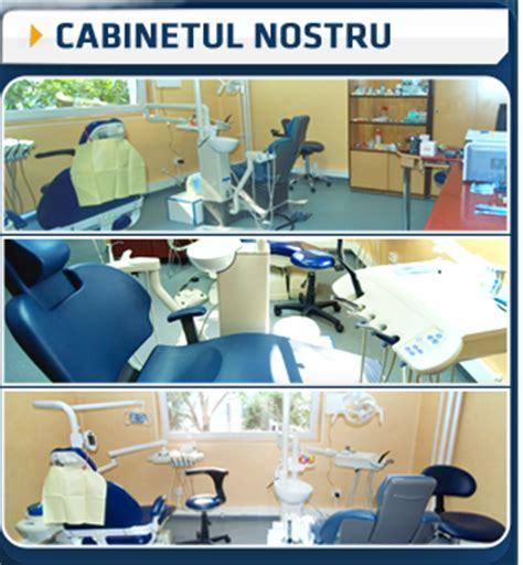 Авторская стоматологическая клиника