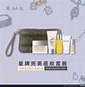 RMK 旺角朗豪坊BEAUTY AVENUE專櫃限定套裝購買優惠 - Get Jetso 著數優惠網