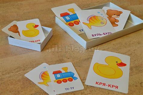 Развивающие игры для детей 1 года 3 месяцев и старше