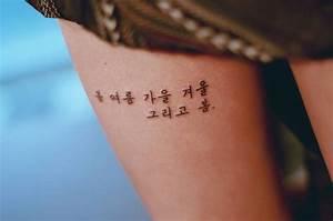 Tatouage Minimaliste : l 39 art du tatouage minimaliste par seoeon 2 ~ Melissatoandfro.com Idées de Décoration
