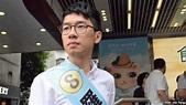 Hong Kong activist Nathan Law GRD '20 receives social ...