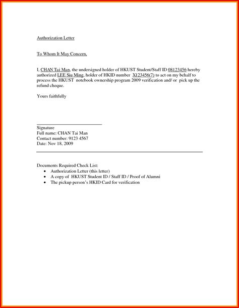 authorization letter  collect documents