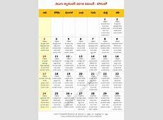 Toronto 2019 November Telugu Calendar Telugu Calendars