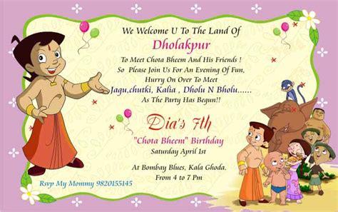 card invitation design ideas bersonalised birthday invitation cards india design